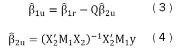 X:\EstabilidadInterna\Modelos Pronóstico Inflación\Documentos\Documento\Ecuaciones\Ecu3.JPG