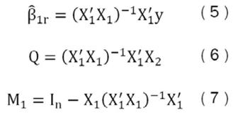 X:\EstabilidadInterna\Modelos Pronóstico Inflación\Documentos\Documento\Ecuaciones\Ecu4.JPG