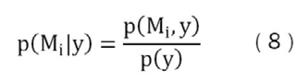 X:\EstabilidadInterna\Modelos Pronóstico Inflación\Documentos\Documento\Ecuaciones\Ecu5.JPG