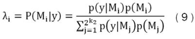 X:\EstabilidadInterna\Modelos Pronóstico Inflación\Documentos\Documento\Ecuaciones\Ecu7.JPG