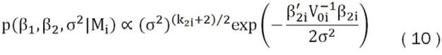 X:\EstabilidadInterna\Modelos Pronóstico Inflación\Documentos\Documento\Ecuaciones\Ecu8.JPG