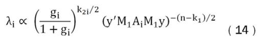 X:\EstabilidadInterna\Modelos Pronóstico Inflación\Documentos\Documento\Ecuaciones\Ecu11.JPG