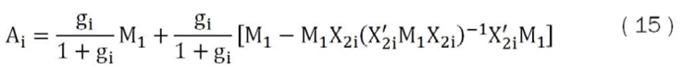 X:\EstabilidadInterna\Modelos Pronóstico Inflación\Documentos\Documento\Ecuaciones\Ecu12.JPG