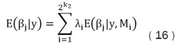 X:\EstabilidadInterna\Modelos Pronóstico Inflación\Documentos\Documento\Ecuaciones\Ecu13.JPG