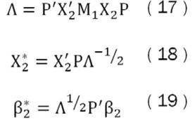 X:\EstabilidadInterna\Modelos Pronóstico Inflación\Documentos\Documento\Ecuaciones\Ecu14.JPG