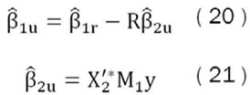 X:\EstabilidadInterna\Modelos Pronóstico Inflación\Documentos\Documento\Ecuaciones\Ecu15.JPG