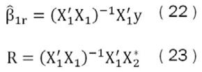X:\EstabilidadInterna\Modelos Pronóstico Inflación\Documentos\Documento\Ecuaciones\Ecu16.JPG