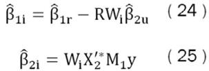 X:\EstabilidadInterna\Modelos Pronóstico Inflación\Documentos\Documento\Ecuaciones\Ecu17.JPG