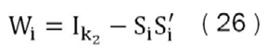 X:\EstabilidadInterna\Modelos Pronóstico Inflación\Documentos\Documento\Ecuaciones\Ecu18.JPG